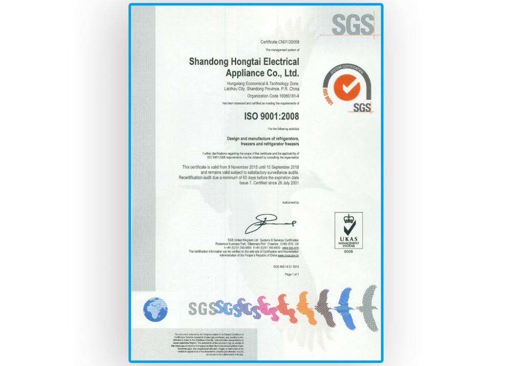 QC080000环保体系认证